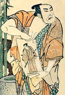 ankosai print showing